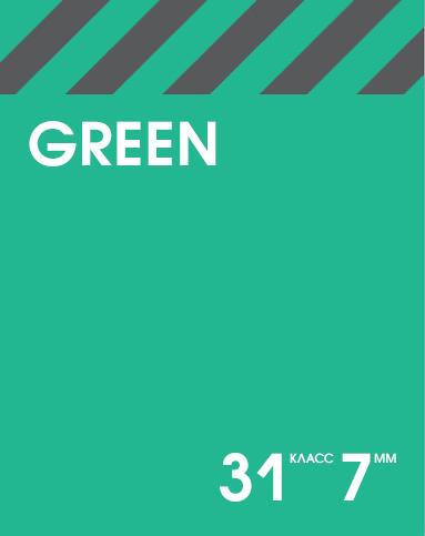 Коллекция GREEN